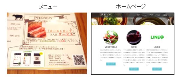 サイトのTOPページ・サイドメニューに設置イメージ