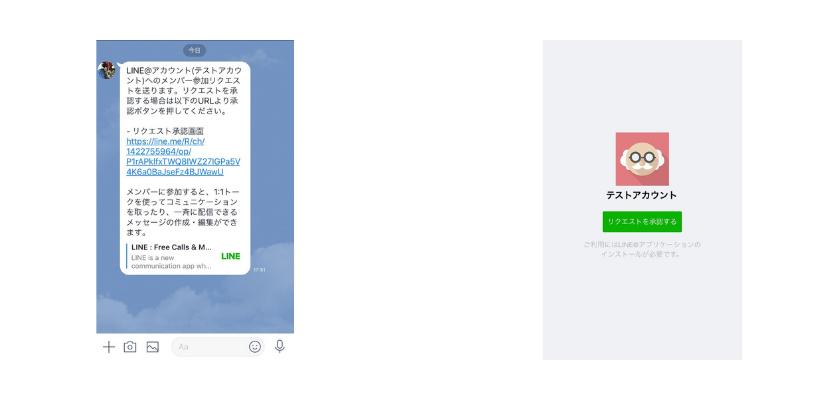 アプリから設定する方法イメージ3