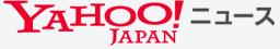 YAHOO!japan ニュース