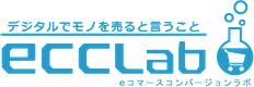 ECCLab