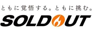 ソウルドアウト株式会社 ロゴ
